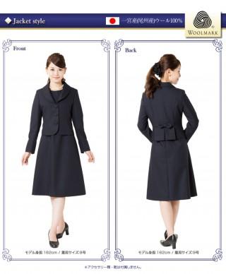 メアリーココ お受験 スーツ 高級素材新作 口コミ 評判はこちら